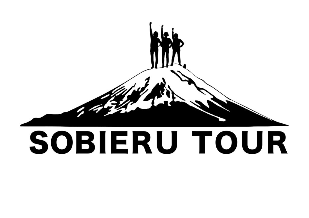 sobieru-tour