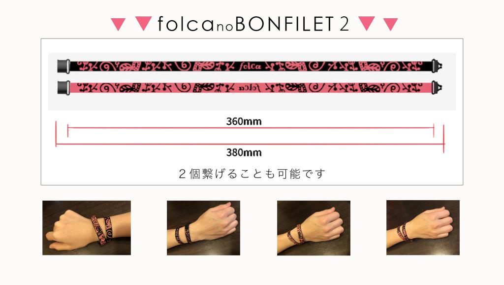 ponf2