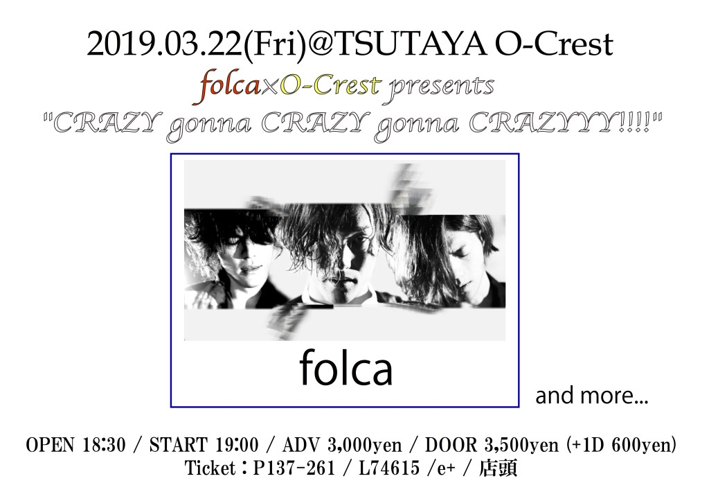 2019.03.22 C folca
